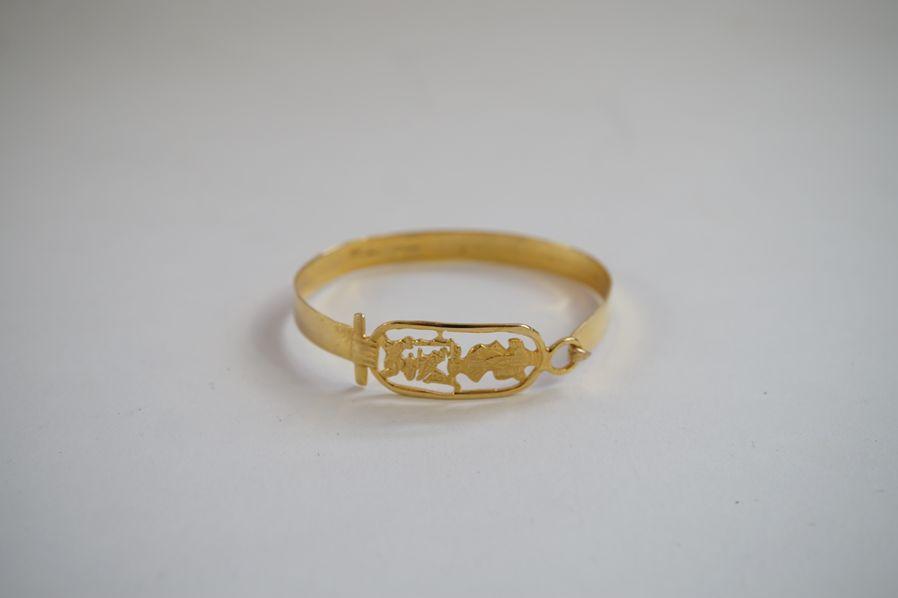 Bracelet en or jaune 750 millièmes.