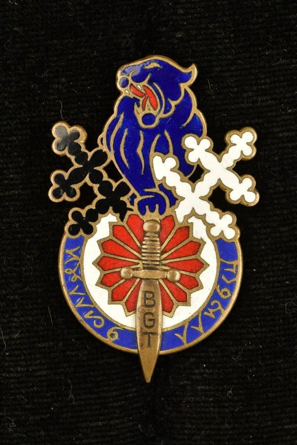 Insigne du Bataillon de Garde THAI