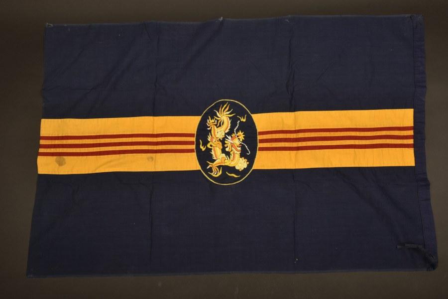 Drapeau de l'Armée Sud Vietnamienne
