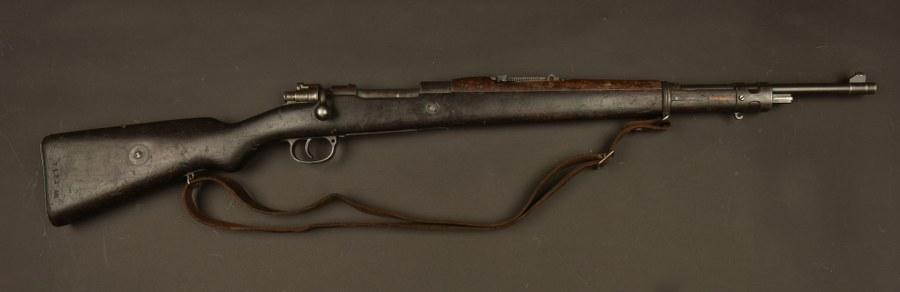 Fusil Mauser Brésilien Catégorie C9