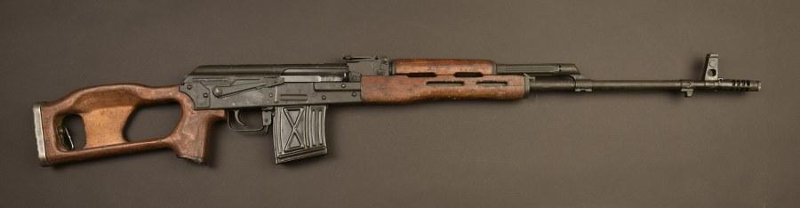 Carabine semi automatique CUGIR PSL. Catégorie C9