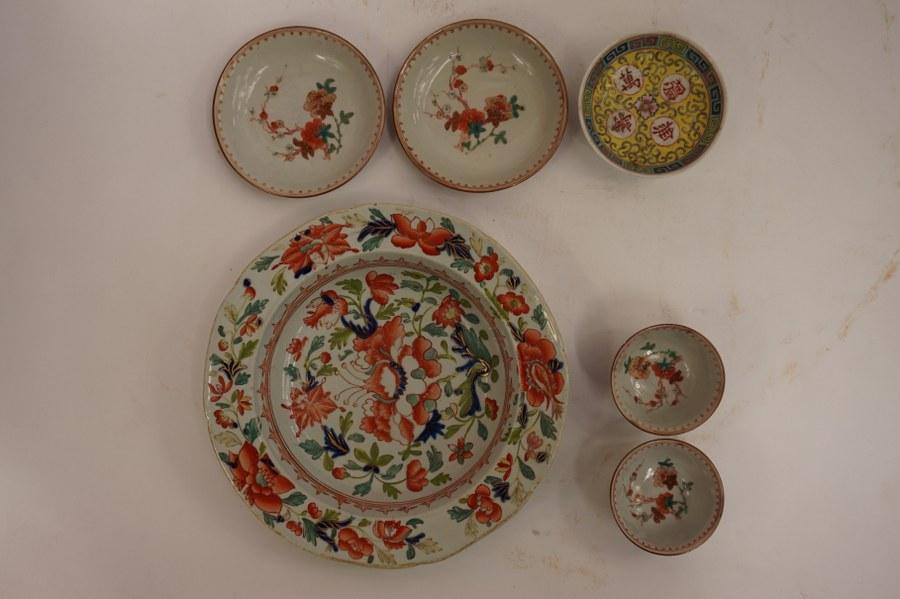 Lot de porcelaine asiatique.