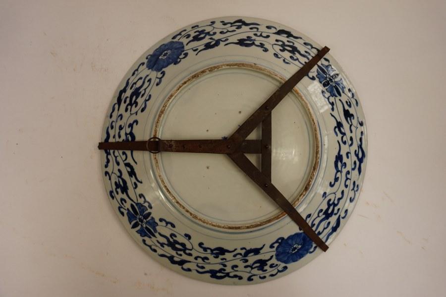 Plat en porcelaine d' Imari