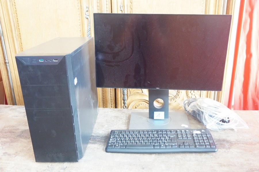 Une unité centrale en tour ANTEC, un écran DELL, un clavier LOGITECH, câblage fourni mais non certifié complet. Frais judiciaires réduits à 14,28 % TTC.